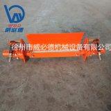 马丁HD一级重型聚氨酯皮带清扫器