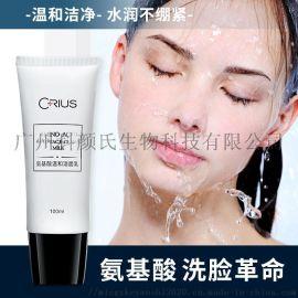 **温和洁面乳净润平衡洁面乳深层清洁毛孔控油补水