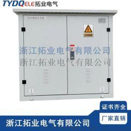 质优价廉的10KV高压美式电缆分支箱-SMC电缆分支箱-35KV高压美式电缆分支箱