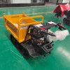 履帶運輸車小型農用果園爬坡王拖拉機自卸四不像農用車