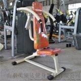 健身房女士训练器械康复训练用肩部高拉背训练器厂家