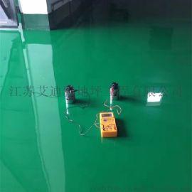 南京艾迪雅自动化无人车间环氧防静电地坪一体化施工