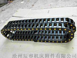 安丘玻璃钢机械塑料拖链,潍坊玻璃钢缠绕机塑料拖链