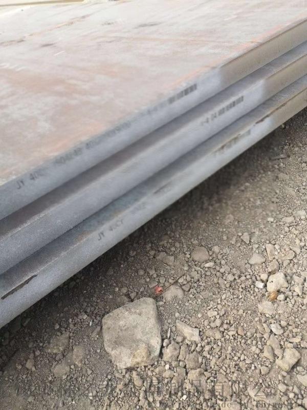 低合金钢板Q345B中厚板切割