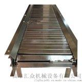 轉彎耐腐蝕鏈板輸送機 垃圾回收板式輸送機 六九重工