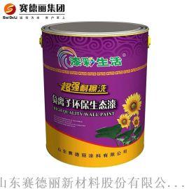 真石漆生产设备 赛德丽工艺 单缸产能40吨