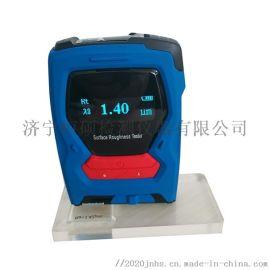 TR110 表面粗糙度仪