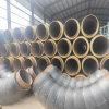直埋熱水預製保溫管 直埋熱水無縫保溫管