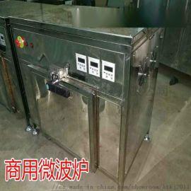 烘干机、烘干箱、烘干设备、干燥箱、干燥机、解冻箱