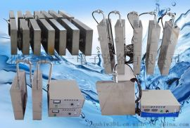 超声波振板-超声波清洗机专用配件
