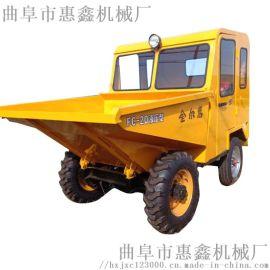 四轮驱动翻斗车轮式工程车水泥装载蹦蹦车