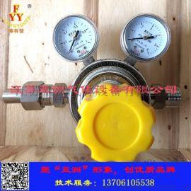 丙烷减压器,气体减压器