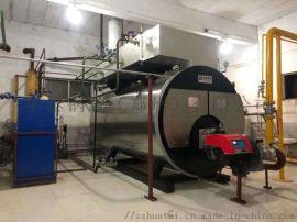 冷凝低氮燃油燃气蒸汽锅炉