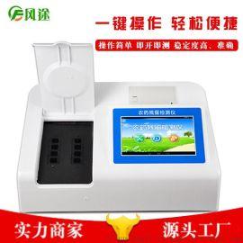 农药残留检测仪 果蔬茶叶农残检测仪器