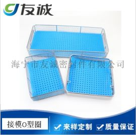 医用蓝色橡胶 硅胶垫