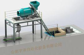 全自动BB肥生产线 BB肥设备特点