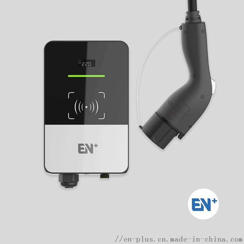 EN+驿普乐氏 电动汽车7KW单相交流桩 带屏家用充电桩