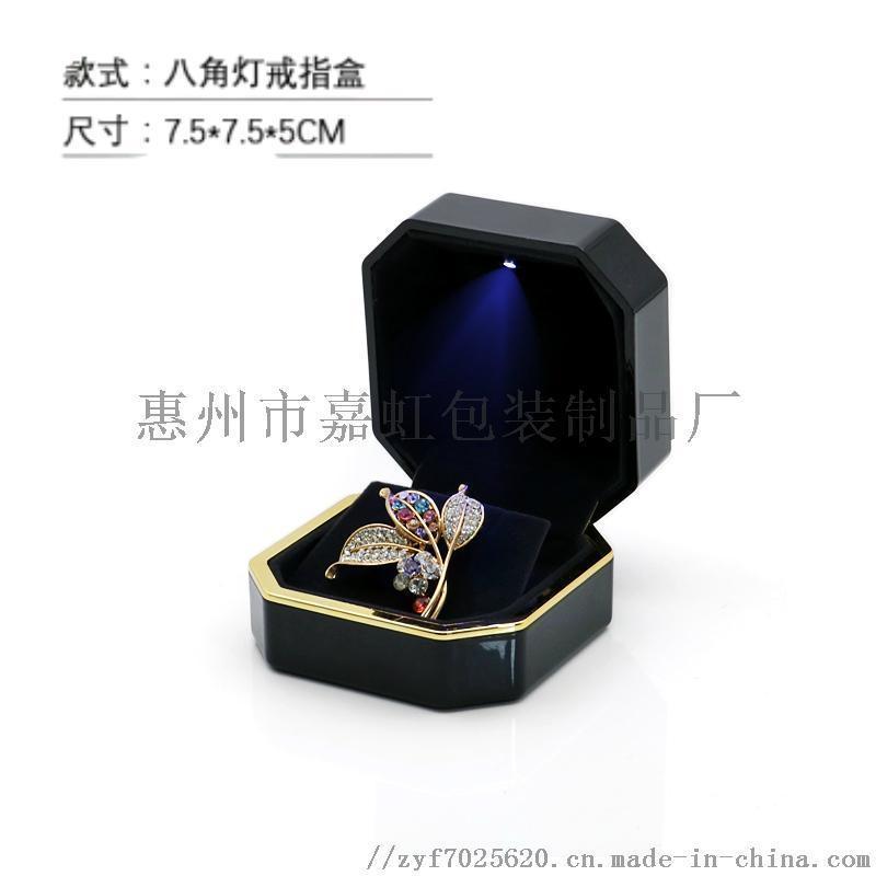 黑色求婚珠宝首饰盒 戒指盒吊坠盒项链礼物盒子婚庆盒