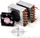 冷凝器廠家批量出售優質高效的空調冷凝器風冷冷凝器
