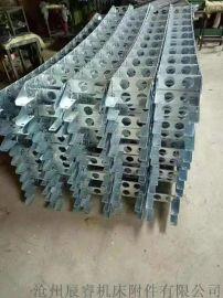 桥式钢制拖链适用于所有传动方式,可随意加长和缩短