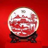 訂製國慶70周年禮品觀賞盤,節日禮品陶瓷紀念盤