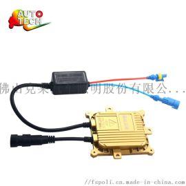 安定器KL01稳压器高压包快启包快起包12V24V