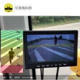 矿车可视雷达|倒车雷达|可视倒车雷达|倒车摄像头