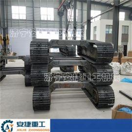 出口3吨钢制履带底盘总成 进口液压马达钢制履带