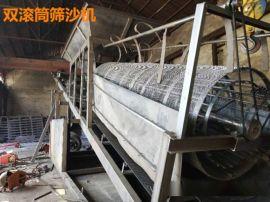 广东云浮震动筛,80型筛沙机,振动筛沙机