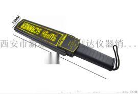 西安安检金属探测器13772489292