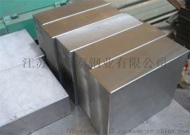 12cr13不锈钢材