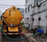 滨江区隔油池清理进行清洗服务