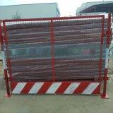 工地临边防护栏基坑护栏网定型化围栏楼层施工围挡防护网