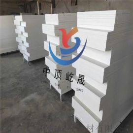 吸音隔热保温装饰天花板体育馆吊顶玻纤天花板生产加工