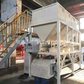 电炉自动化配料控制系统冶金铸造行业配料系统