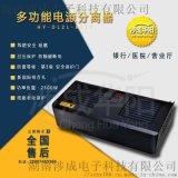 供應-銀行多功能電源分理器  線路整理盒