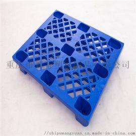 重庆塑料托盘 九脚塑料栈板 防潮塑料垫板厂家直销