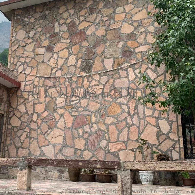 红色蘑菇石厂家 红色别墅外墙砖厂家 粉砂岩蘑菇石厂家
