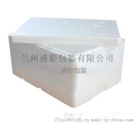 青海甘肃兰州珍珠棉、泡沫专业订做