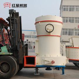 雷蒙磨粉机 雷蒙磨粉机工作原理视频 5r雷蒙磨