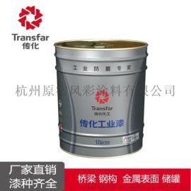 传化油漆 传化漆H06-1环氧富锌底漆(双组分)