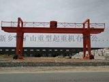 武威市石材電動雙主樑門式起重機