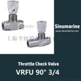 Valve VRFU90 3/4 节流阀