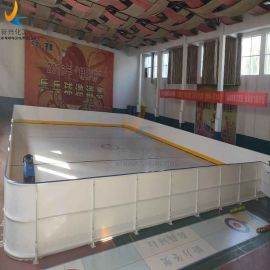 冰球场界墙 可拆卸冰球队  围栏板墙