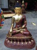 纯铜藏佛生产厂家 加工定制释迦牟尼佛 本师佛