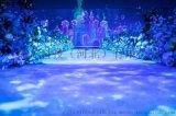 上海全息宴会厅,全息网红婚宴厅,全息婚礼