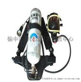 西安正壓式空氣呼吸器13891857511