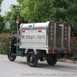 郑州电动三轮垃圾车清运保洁车小型自卸式环卫垃圾车