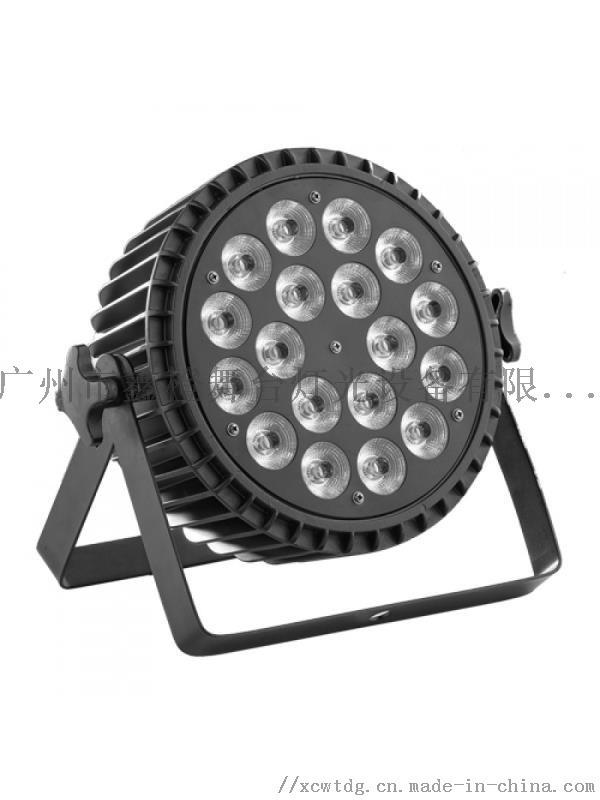舞檯燈光廣州鑫橙舞檯燈光LED帕燈18顆