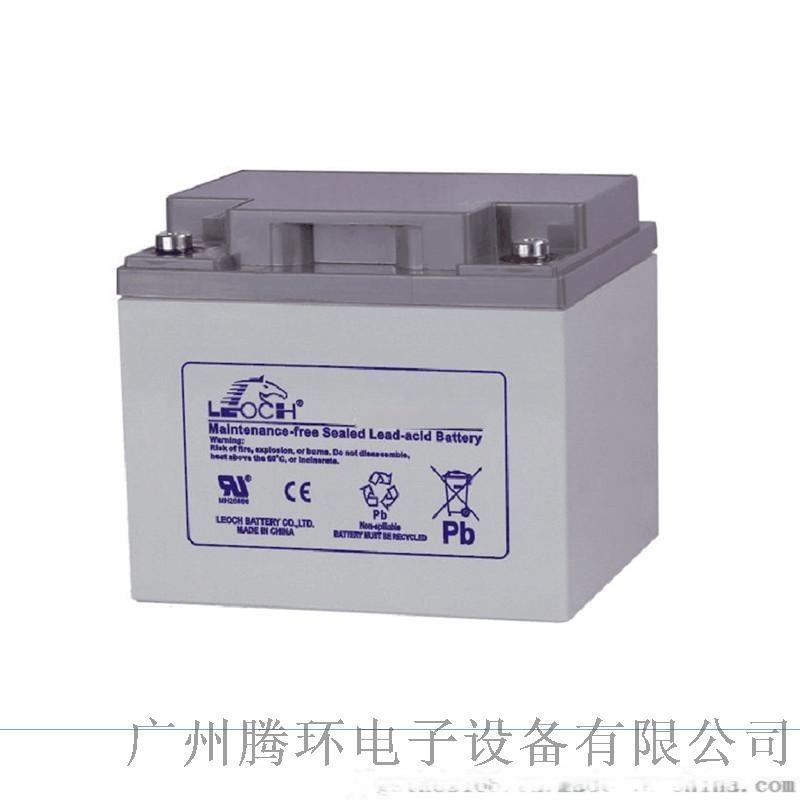 理士牌蓄電池DJM1238S 蓄電池供應38AH